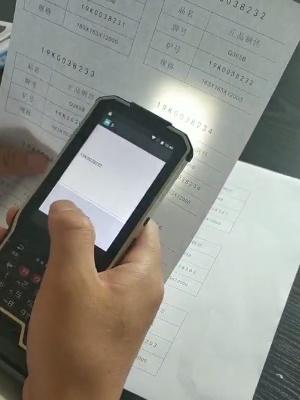 字符OCR识别 手持终端 PDA OCR扫描字符