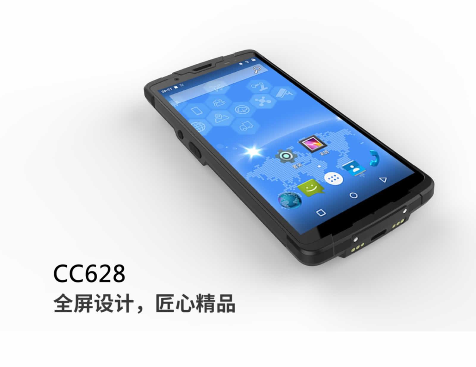手持终端 Android CC628 可代开发APP