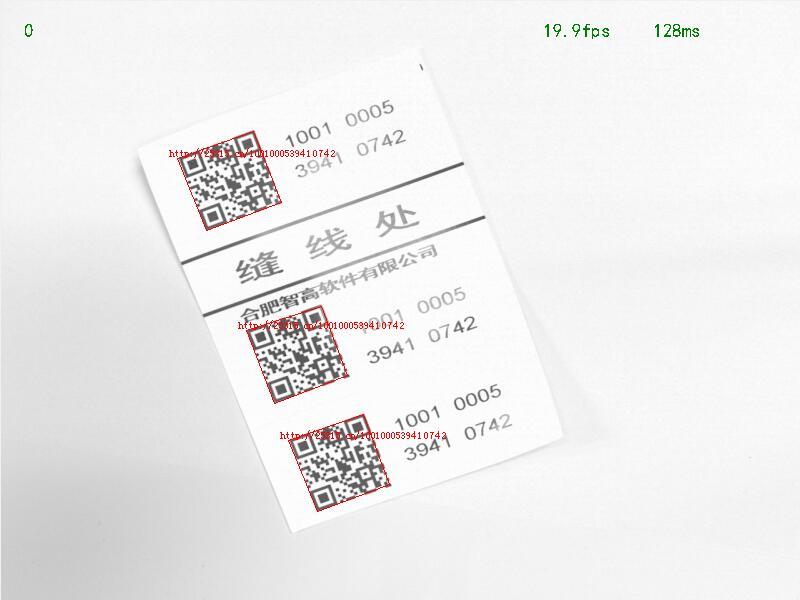 条码识别 条码命名 二维码识别 二维码命名 条码数据采集录入 二维码批量采集 EXCEL录入