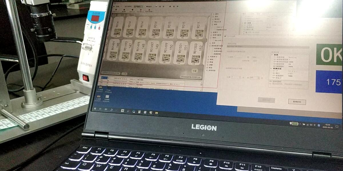 卷筒标签检测系统 - 卷标检测系统 重码检测 错码检测 无法读取的条码检测