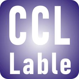 智高标签打印软件 批量条码打印软件 二维码打印软件