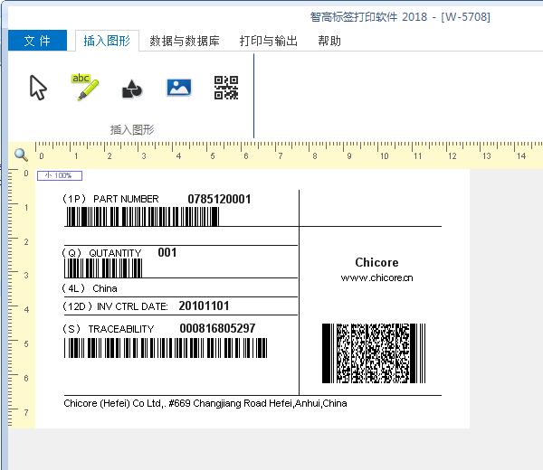 条码打印SDK 二维码打印sdk 标签打印开发接口 C#标签打印SDK VB.NET条码打印SDK 条码打印开发包 二维码打印开发接口