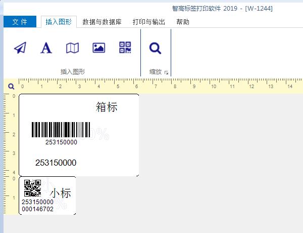 智高标签打印软件,套标打印 托标打印 1托N标签打印