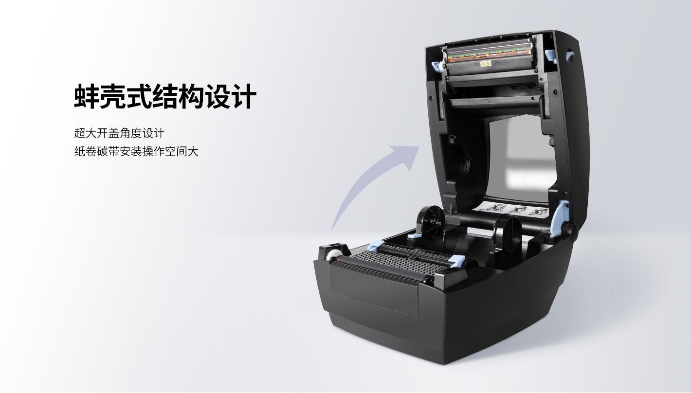 HT100 专业级条码打印机