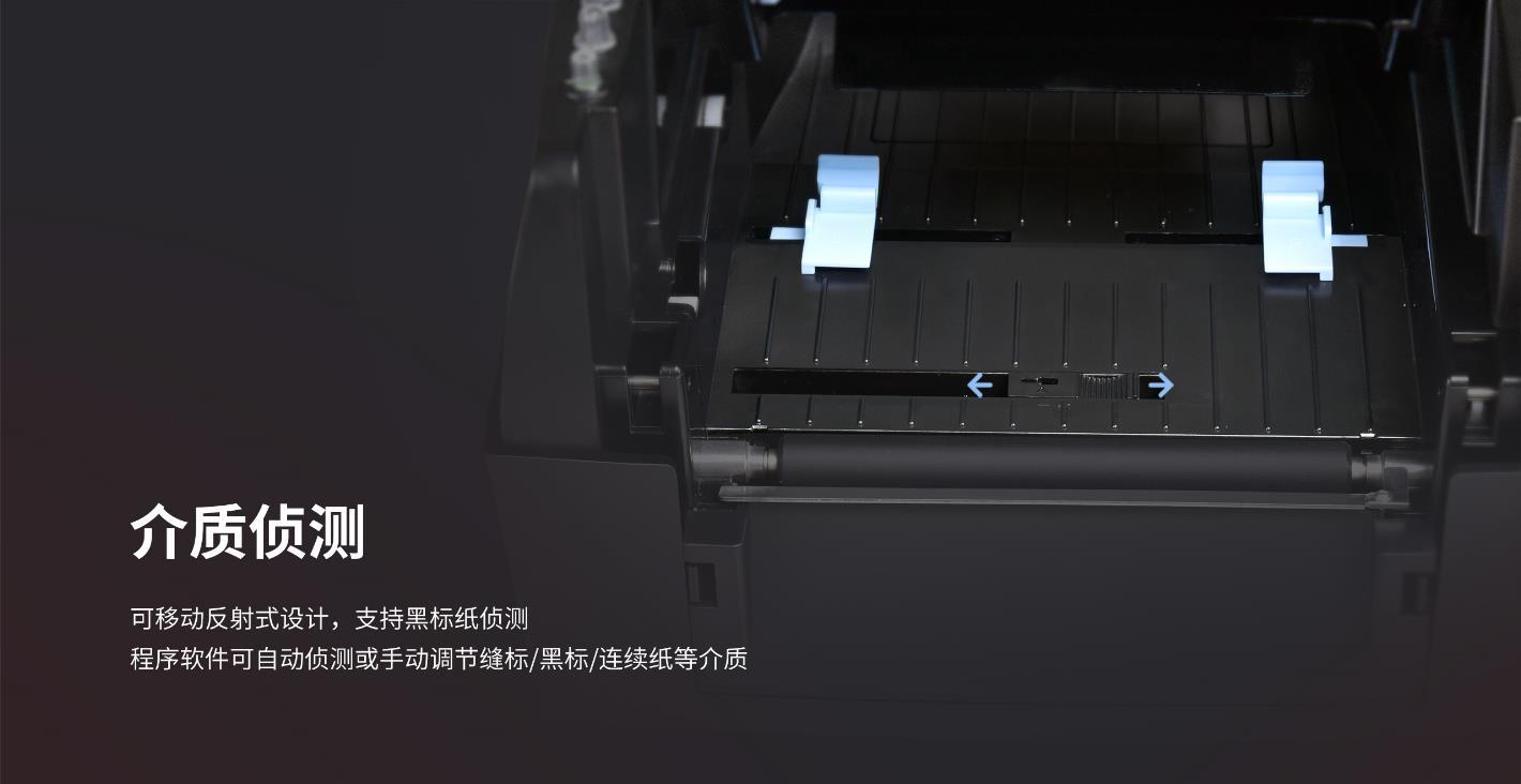 HT300 专业级条码打印机